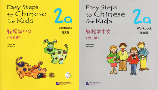 Image result for easy steps to chinese for kids 2a